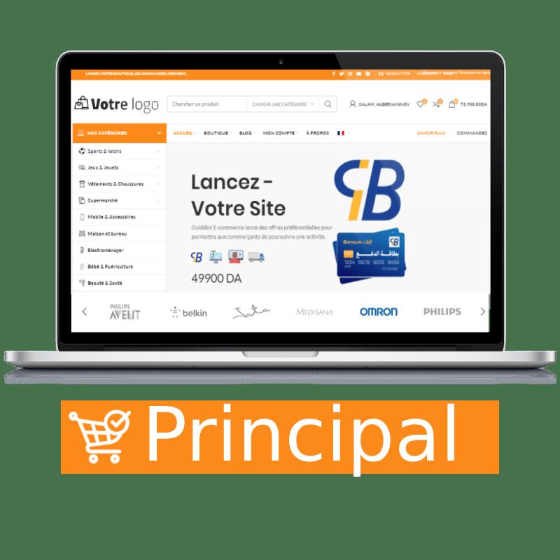 Boutique en ligne en Algérie
