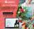 Boutique en ligne Fleuristes en Saas – Certifié CIB متجر إلكتروني مجهز للدفع بالبطاقات