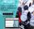 Boutique en ligne pour votre boutique de montres en Saas – Certifié CIB متجر إلكتروني مجهز للدفع بالبطاقات