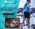 Boutique pour votre salle de sport en Saas – Certifié CIB متجر إلكتروني مجهز للدفع بالبطاقات